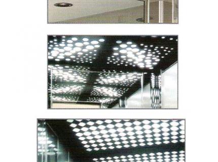 Tipologie di illuminazione