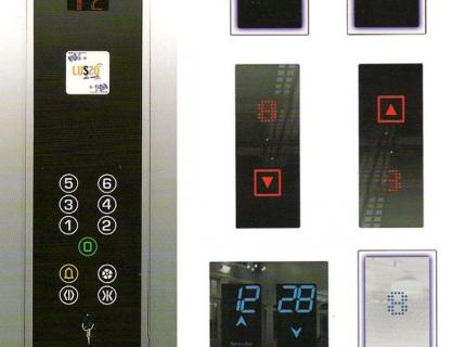 Bottoniere Touch Screen